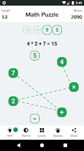 Math Puzzle Screenshot