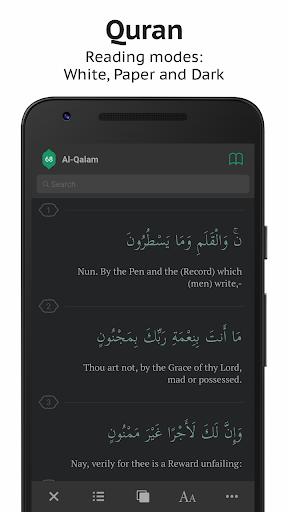 Sajda - Muslim Prayer times, Azan, Quran & Qibla 3.6 Screenshots 3