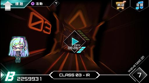 Dynamix  screenshots 4
