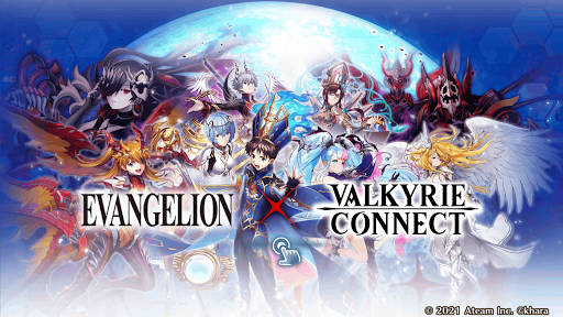 VALKYRIE CONNECT  screenshots 1