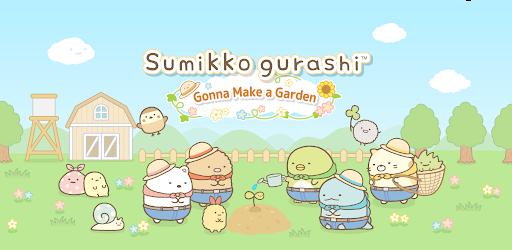 Sumikkogurashi Farm Versi 2.3.0
