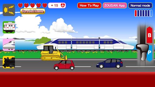 TrainClangClang  screenshots 5