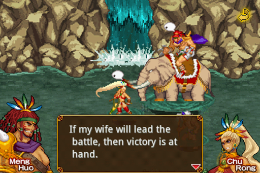 Dragon of the 3 Kingdoms filehippodl screenshot 1