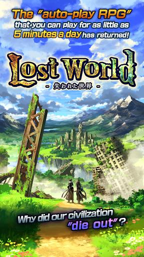 Lost World - u5931u308fu308cu305fu4e16u754c -  screenshots 1