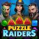 パズルサバイバル・ゾンビパズル: パズルゲーム RPG
