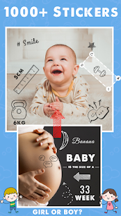 FirstSmile - Baby book art