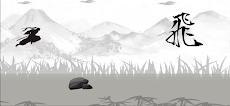 サムランのおすすめ画像2