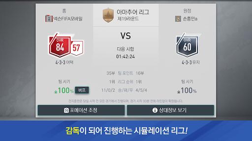 FIFA Mobile 3.0.05 screenshots 12
