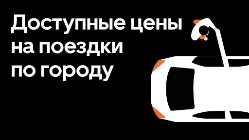 Uber Russia — лучше, чем такси