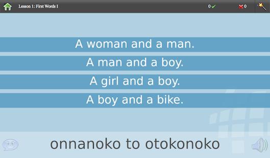 L-Lingo Learn Japanese