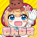 ファンタジーRPG【ちょいと召喚!モンスターバスケット】無料ゲーム