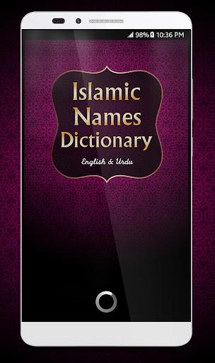 Islamic Names Dictionary  Screenshots 9