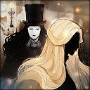オペラ座の怪人 - ビジュアルノベル謎解 ストーリー