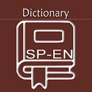Spanish English Dictionary | Spanish Dictionary