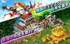 ゲーム・オブ・ウォー【Game of War】のおすすめ画像4