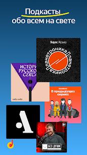 Yandex Music v2021.03.3 3742 Mod APK 1