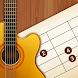 ギターコード(ベーシック) - 音が聞けるギターコード表 - Androidアプリ