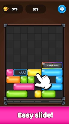 ブロックパズル(Sliding Block Puzzle)のおすすめ画像4