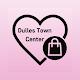 Dulles Town Center MyPerks