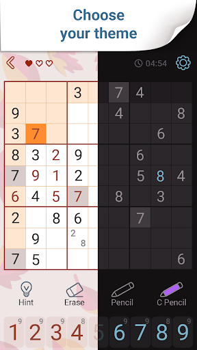 Sudoku: Free Brain Puzzles  screenshots 12