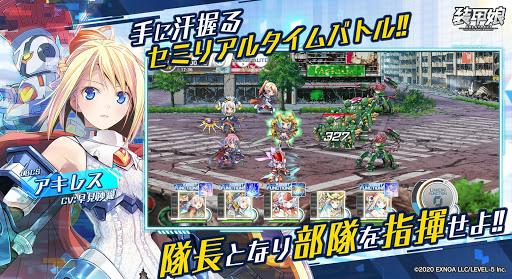 u88c5u7532u5a18 1.60.0 screenshots 2