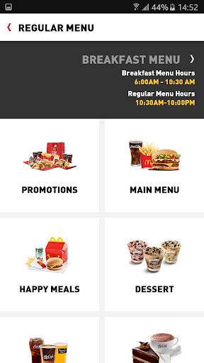 McDelivery South Africa 3.2.1 (ZA18) Screenshots 2