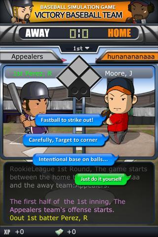 Victory Baseball Team 2.1 screenshots 2