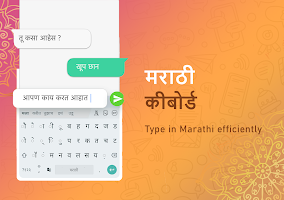 Marathi Keyboard with Marathi Stickers