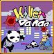 キラーパンダ - Androidアプリ