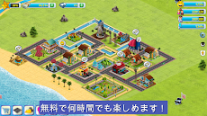 ヴィレッジシティ - アイランド・シム 2 Town Games Cityのおすすめ画像2