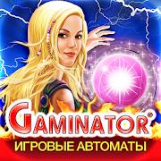 играть в автоматы Gaminator