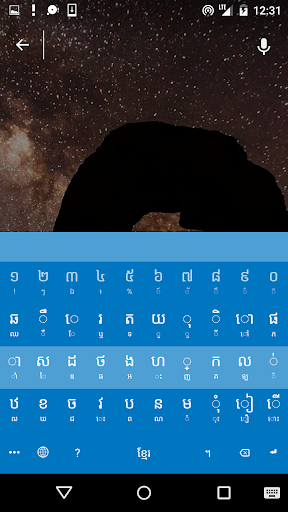 Khmer Smart Keyboard 3.0.0 Screenshots 4