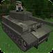 Big Tank for minecraft