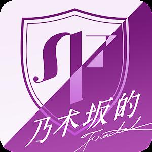 Nogizaka 46's Fractal