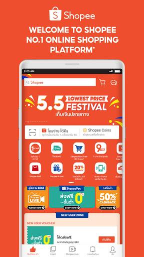 Shopee 5.5 Lowest Price  screenshots 1