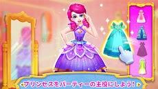 プリンセスとペットの城のおすすめ画像4
