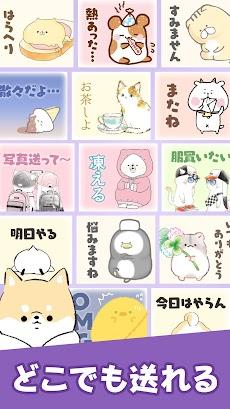 無料スタンプ・可愛いキャラクター達のおすすめ画像5
