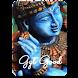 Kumpulan Doa Hindu dan Mantra - Androidアプリ