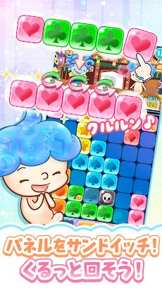パネルパズル 可愛い爽快パズルゲーム - くるぽんのおすすめ画像1