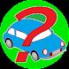駐車位置 車はどこ? - Androidアプリ