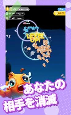 マージフィッシュ - Fish Go.ioのおすすめ画像5