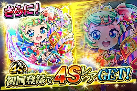探検ドリランド【カードバトルRPGゲーム】GREE(グリー) 4