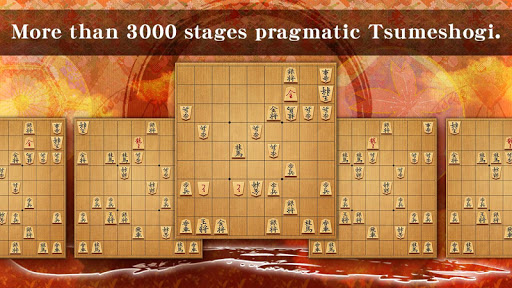 Shogi Free - Japanese Chess 5.2.23 screenshots 4