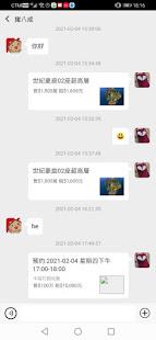 MaliMaliHome Macau 2.6.29 Screenshots 7