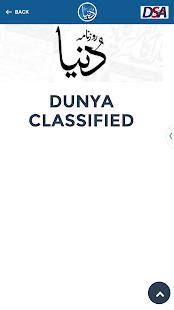 Dunya Smart Akhbar (DSA)