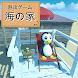 【新作・無料】海の家からの脱出【初心者向け脱出ゲーム】