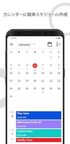 365日- カレンダーとメモ 2021のおすすめ画像3