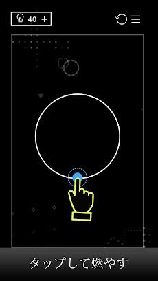 Ignis - 脳トレーニングパズルゲームのおすすめ画像2
