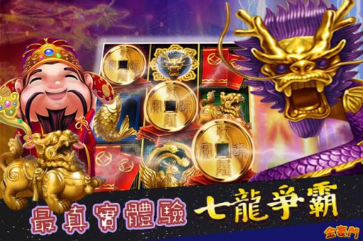 Rich City Games-Slots , Leisure, Casino, Las Vagas 2021.06.0 screenshots 2