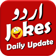 Funny Jokes Urdu Daily Update